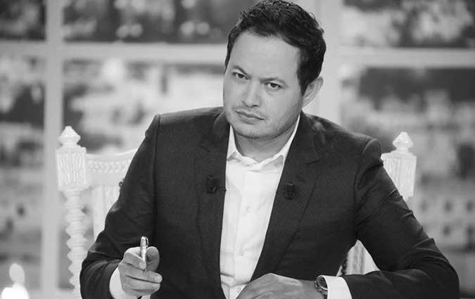 arrestation de Samir El Wafi