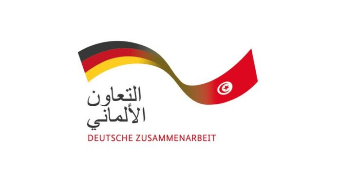 Nouveau partenariat GIZ/FTD pour la promotion de l'emploi durable dans la région de Béja
