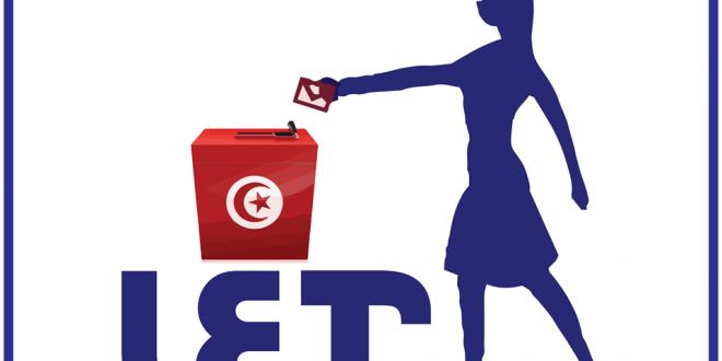 Ligue des Electrices Tunisiennes